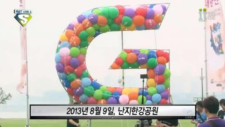 lg_g2_cloud_balloon
