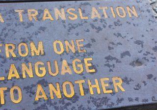A plaque describing translation.